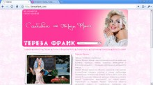 terezafrank.com