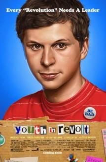 Протест молодости