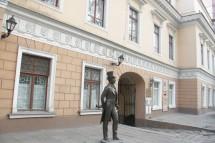 Одесский музей им. А. С. Пушкина