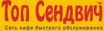 Топ Сендвич, Преображенская, 52