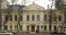 Одесская государственная музыкальная академия им. А.В. Неждановой