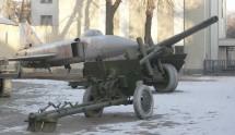 Военно-исторический музей южного оперативного командования