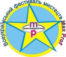 """Всеукраинский теле-радио фестиваль искусств """"Max Prof"""""""