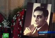 Вячеслав Тихонов похоронен на Новодевичьем кладбище