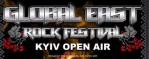Global East Rock Festival - 2010