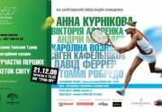 """В ресторане """"Buddha-Bar"""" состоится благотворительный аукцион с участием мировых звезд тенниса"""