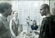Фильм «Россия 88» пытаются запретить