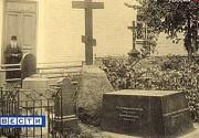 В Москве восстановили могилу Гоголя