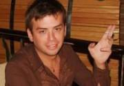 Андрей Князь стал Заслуженным Артистом Украины