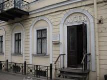 Муниципальный музей личных коллекций им. А. В. Блещунова