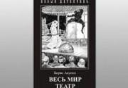 В Киеве ликвидирована подпольная типография, печатавшая новый роман Акунина