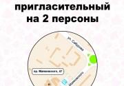 """В ресторане-клубе """"Калинка-Малинка"""" праздники не заканчиваются"""