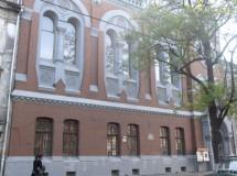 Евангельская Пресвитерианская Церковь