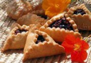 Ресторан «Цимес» приглашает на  празднование Пурима
