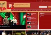 У группы ТІК появился новый официальниый сайт