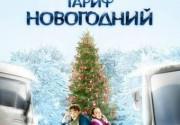 В России впервые оспорили в суде скрытую рекламу в кино. Видео