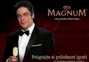 Бенисио дель Торо стал лицом мороженого. Фото