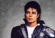 В будущий альбом Джексона войдет песня с Кравитцом. Фото. Видео