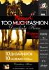 Decadence House представляет Fashion вечеринку