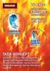 """В концерт-холле """"FreeДом"""" пройдет международный конкурс молодых исполнителей """"Новая волна 2010"""""""