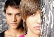 EMOTION хочет на Евровидение-2010