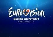 Национальный отбор участников «Евровидения-2010» от Украины начнется сегодня