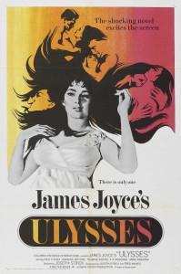 """Улисс"", 1967"