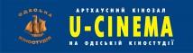 U-CINEMA
