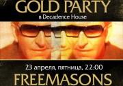 Decadence House представляет знаменитый британский хаус-проект Freemasons