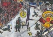 """Неизвестную """"Революцию"""" Марка Шагала выставили на продажу"""