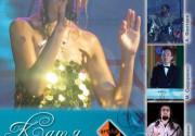 """Катя Chilly даст сольный концерт в арт-клубе """"44"""""""