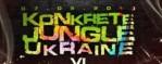 Konkrete Jungle Ukraine