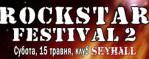 RockStar Festival 2
