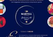"""Ресторан """"Конкорд"""" приглашает на фестиваль французских шедевров"""