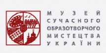 Музей современного искусства Украины
