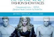 Дизайнер Андре Тан представит провокационное Fashion Show