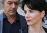 Фильм Аббаса Кияростами запрещен в Иране