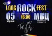 Long Rock Fest отложили до осени