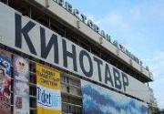 В Сочи открывается кинофестиваль «Кинотавр»