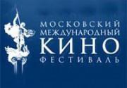 Клод Лелуш получил первую награду Московского кинофестиваля