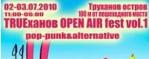 TRUEханов Open Air