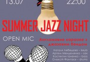 """В Украине начинает свою работу джазовое караоке """"Open Mic"""""""