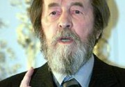 Вторую годовщину смерти Солженицына отметят панихидой