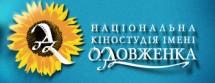 Национальная киностудия им. А. Довженко