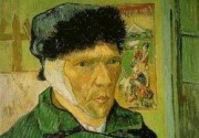 Данные об обнаружении похищенной картины Ван Гога не подтвердились