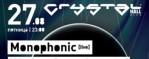 Monophonic (Live)