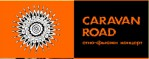 Концерт Caravan Road