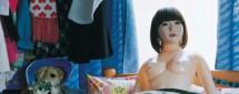 Надувная кукла