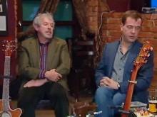 """Андрей Макаревич и Дмитрий Медведев. Кадр """"Первого"""" телеканала"""
