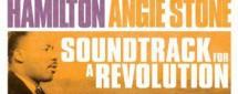 Саундтрек к революции